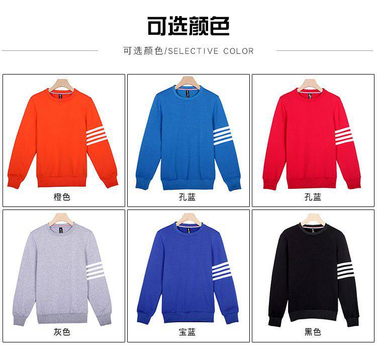休闲时尚潮流超柔韩国绒圆领卫衣 35-H781