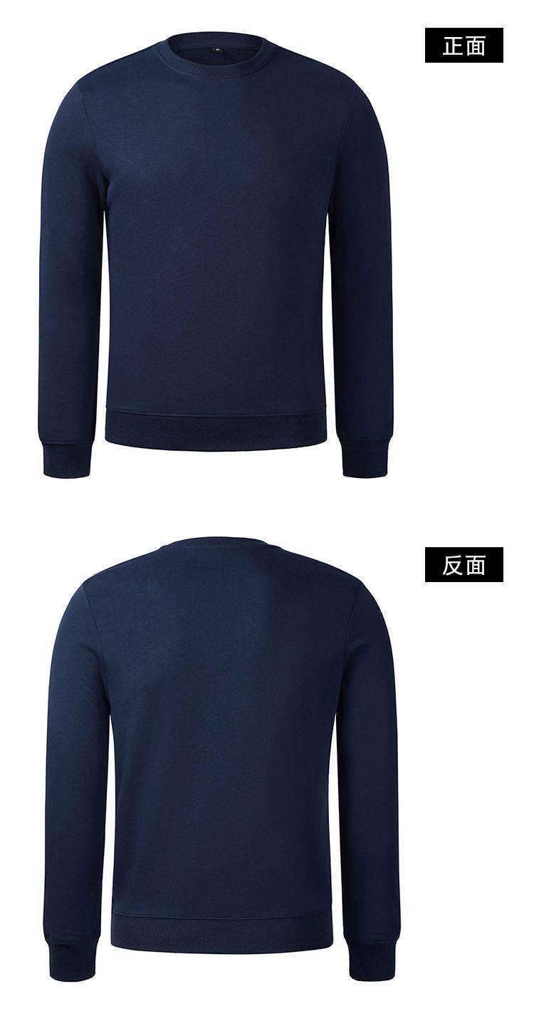 运动休闲时尚简约纯色男女款圆领套头长袖卫衣HL-8997