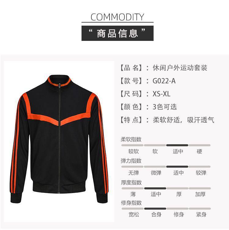 休闲户外运动速干跑步健身训练长袖运动套装GA-G022A-G024A