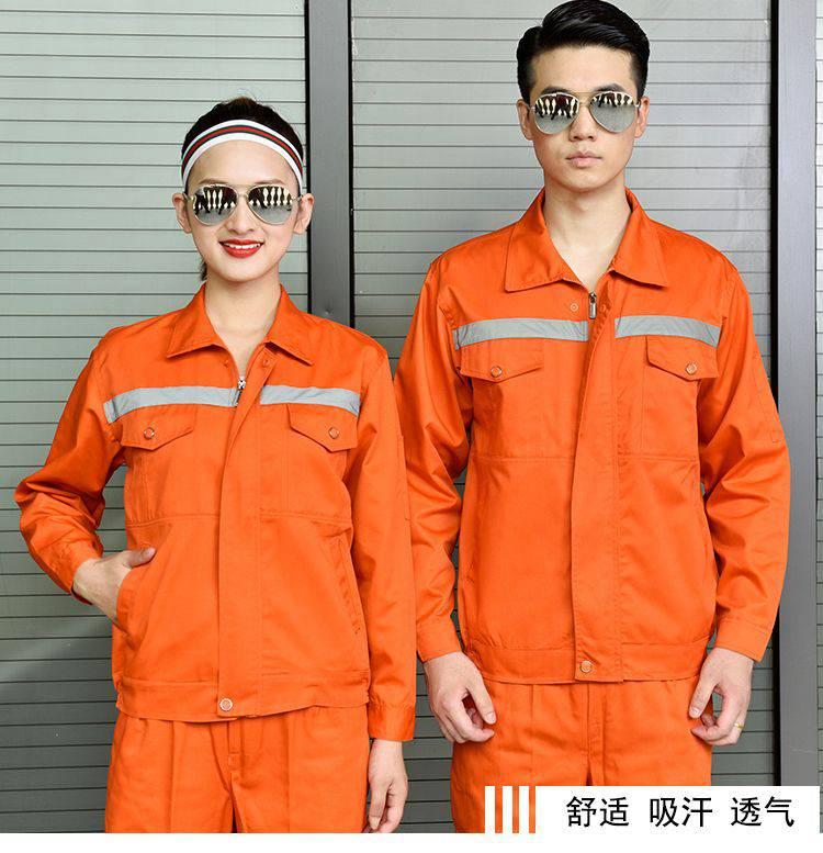 透气吸汗耐磨电焊汽修车间工厂服工程服直反光条长袖工装套装25-005-008