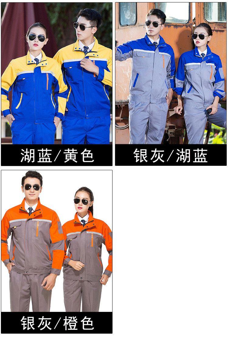 透气吸汗耐磨电焊汽修车间工厂服工程服长袖工装套装五代长袖34-D0102001