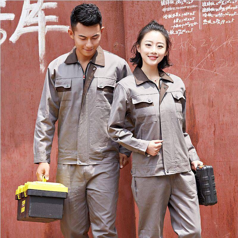 定制工作服的好处以及去除衣物上铁锈渍的办法
